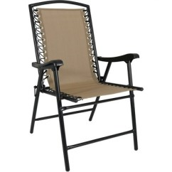 Outdoor Folding Lounge Chairs Pink And White Striped Chair Suspension Single Khaki Sunnydaze Decor