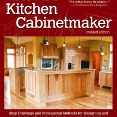 Kitchen Cabinet Makers Best Range Bob Lang S The Complete Maker Revised Paperback About This Item