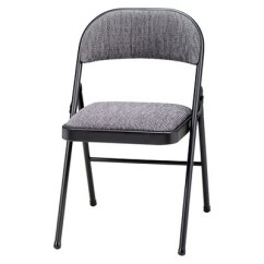 Cloth Padded Folding Chairs Swivel Chair Rocker 4 Piece Deluxe Fabric Black Lace Frame And Mist About This Item