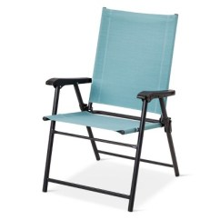 Turquoise Patio Chairs Directors Chair Cover Sling Folding Threshold Target