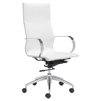 target white desk chair pyramat wireless gaming elegant modern high back adjustable office zm home