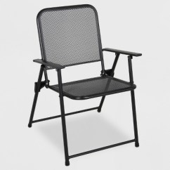 Target Outdoor Chair Extra Large Lounge Patio Chairs