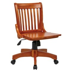 Armless Chair Office Mesh Gaming Pm3000 Wood Banker S Fruitwood Star Target About This Item