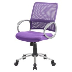Purple Swivel Chair Best Chairs Inc Recliner Parts Boss Mesh Target Office Products