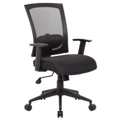Mesh Back Chairs For Office Restaurants Sale Task Chair Boss Products Target