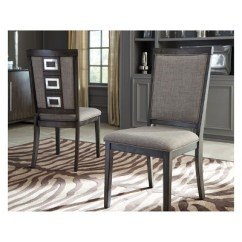 Gray Side Chair Folding With Table Set Of 2 Chadoni Dining Upholstered Signature Design By Ashley Target