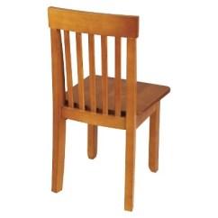 Kidkraft Avalon Chair Argos Directors Covers Honey Target