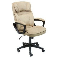 Serta Office Chair Warranty Claim Cool Chairs For Your Room Executive Velvet Microfiber Target