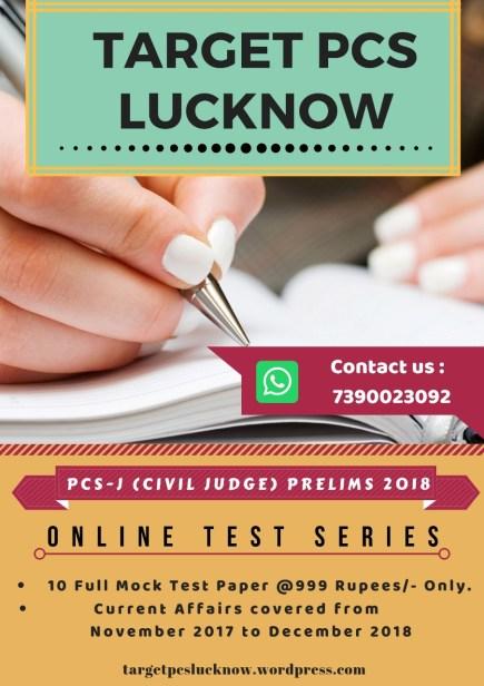 UPPCS Judge / UP PCS J Prelims Online Test Series 2018