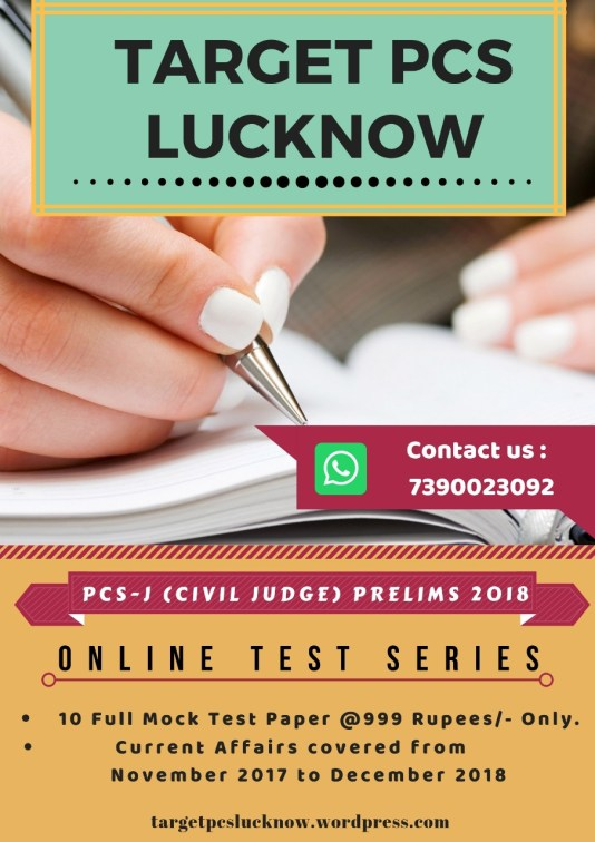 UPPCS Judge / UP PCS J Prelims Online Test Series 2018