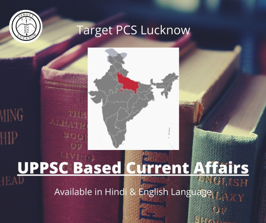 UPPSC / UPPCS Current Affairs (Monthly / Annually). Specially created For UPPSC Aspirants