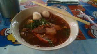 Guay Tiao Tom Yum