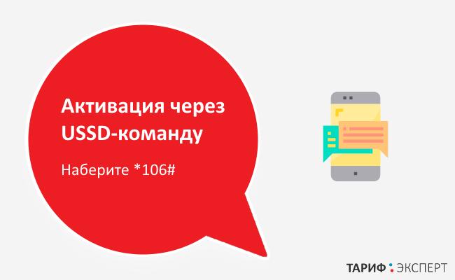 альфа банк кредит физическим лицам телефон быстрые кредиты наличными без справок и поручителей в краснодаре