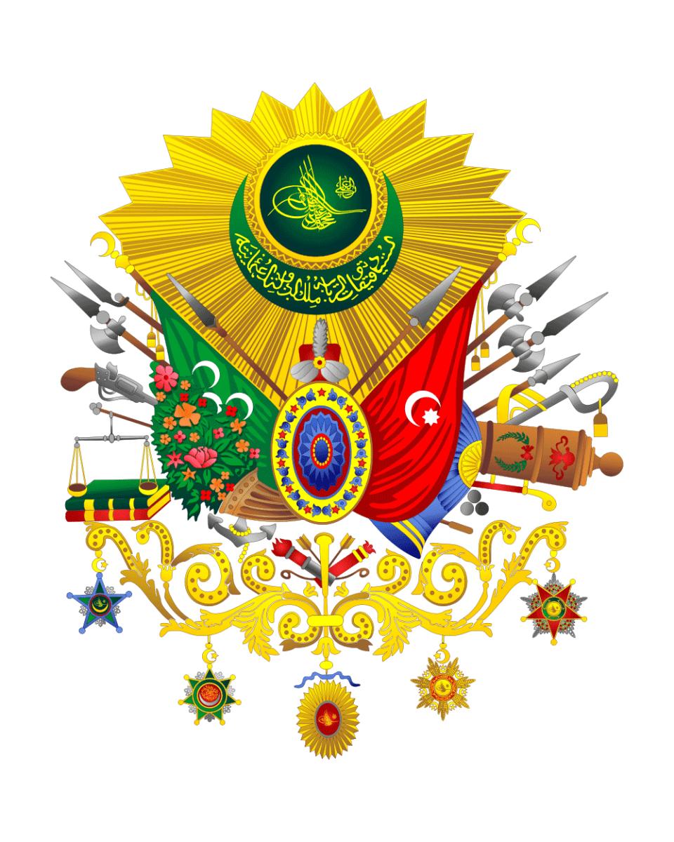 Osmanlı borçlarının ödenmesi ne zaman bitti?