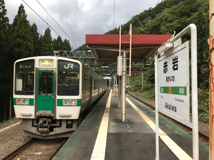 休止前の赤岩駅