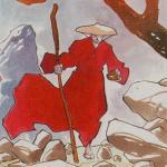 Samurai Tarot 49