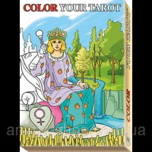 Нарисуй Свое Таро — Color Your Tarot