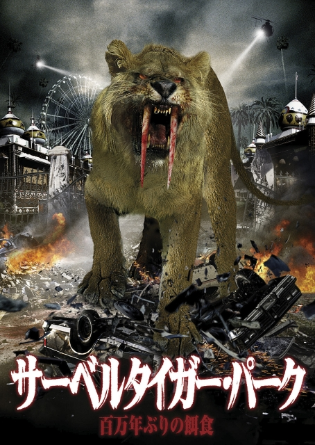Attack Of The Sabretooth Tars Movie Reviews