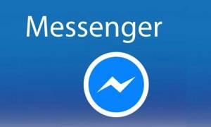 """تطبيق """"مسنجر"""" يتفوق على منافسيه بـ 900 مليون مستخدم نشط"""