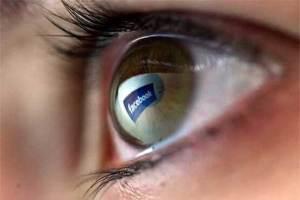 فيسبوك تقرر مساعدة فاقدي البصر على تعرّف محتويات الصور