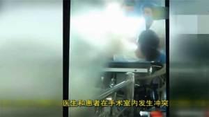 بالفيديو .. مريضة يعنفها ويضربها طبيب صيني