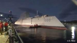 البحرية الأمريكية تطلق مدمرة بحرية شبحاً