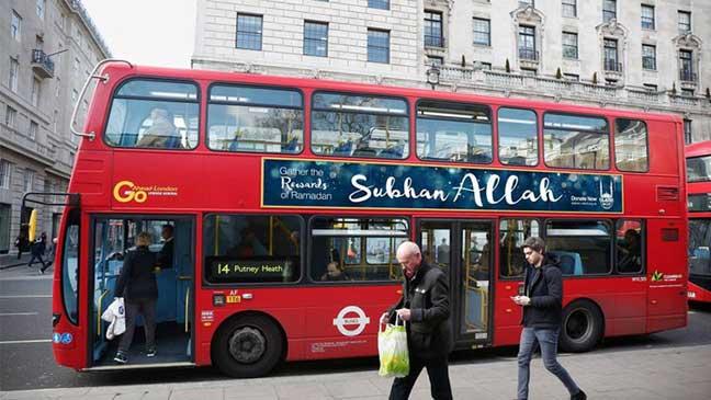 """لماذا تضع حافلات لندن ملصقات كتب عليها """"سبحان الله""""؟"""