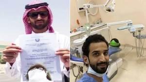 سعودي يجد عملا بعد أن أحرق شهادته
