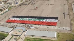 لوحة فسيفساء تدخل العراق موسوعة غينيس