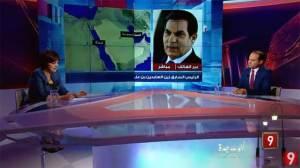 بن علي يعود إلى تونس