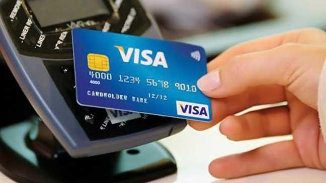 جهاز لصٌّ يسرق بيانات بطاقتك المصرفية في ثوان