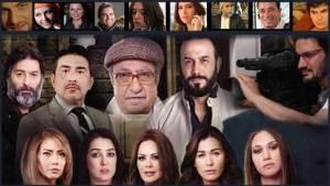 مواعيد عرض جميع المسلسلات السورية في رمضان