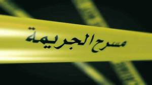 الأردن: جريمة كل 21 دقيقة
