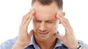 العلماء يحددون السبب الحقيقي للإصابة بالصداع النصفي