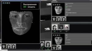خوارزمية روسية فريدة تتعرف على وجوه البشر