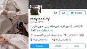 """طالبة طب تهين الموتى وتنشر صور جثثهم على """"سناب شات""""!"""
