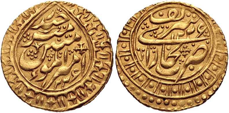 العثور على عملات عربية من القرن الـ 8 في داغستان
