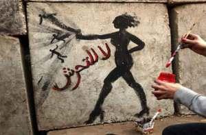 التحرش بالنساء في مصر