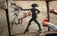 """مصريات: """"عايزين نرجع زي زمان.. قول للبنات تلبس فستان"""""""