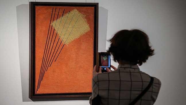 هذه اللوحة بيعت بـ 4.5 مليون دولار