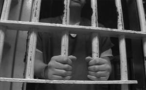 """أمريكي يحصل على 75 دولارا تعويضا لسجنه """"ظلما"""" 31 عاما"""