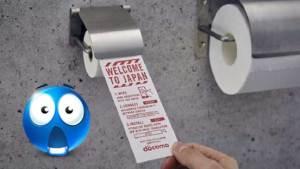 ورق مراحيض للهواتف المحمولة .. طبعا في اليابان