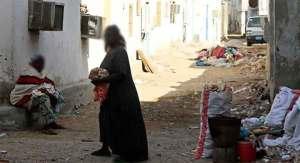 """الأمم المتحدة """"مصدومة"""" من مستوى الفقر في السعودية"""
