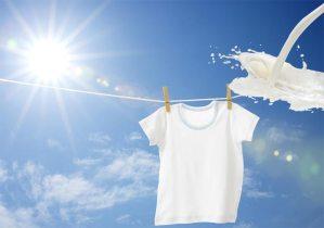استخدام الحليب لتنظيف الملابس