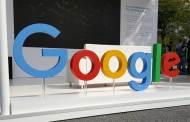فرنسا تفرض غرامة كبيرة على غوغل