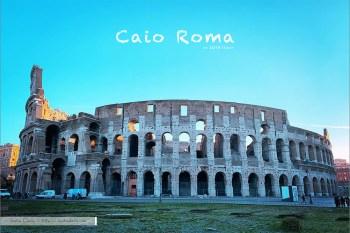 義大利自由行︱Day13~16旅行總有終點之Roma、Orvieto、 Civita di Bagnoregio