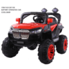 Kids Electric Car CB1108