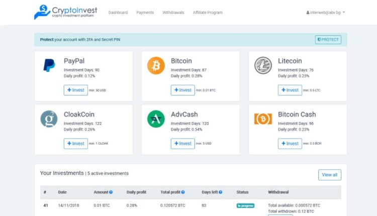CryptoInvest Cryptocurrency Investment Platform Script