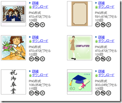 春の行事(卒業・入学・文字)イラスト素材まとめ20