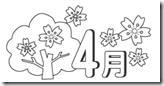 桜 塗り絵用白黒イラストまとめ